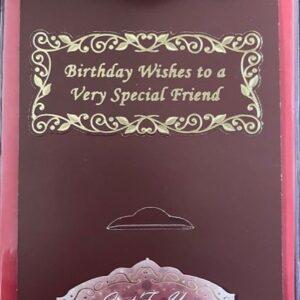 Kartka urodzinowa  mała A017