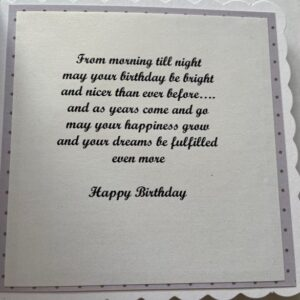 Kartka urodzinowa  A008