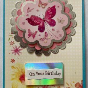Kartka urodzinowa  A012