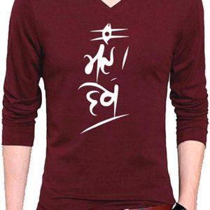 Bluzka meska ciemno czerwona  L/Xl 381